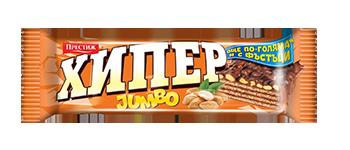hyper-jumbo